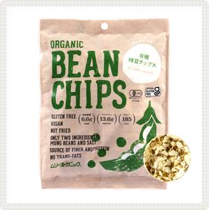 緑豆チップス